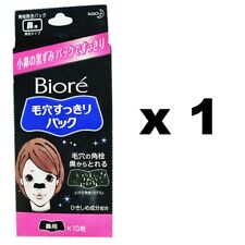 Kao Biore Lady Woman Pore Nose Pack Cleansing Strips Remove Black Cleanser 10pcs
