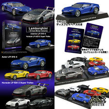[KYOSHO 1/64] Lamborghini 1 Box 6 Cars (SEALED) Asterion Huracan Collection