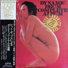 SEXY NUDE CHEESECAKE & LISTEN ! KUNIHIKO SUZUKI / DYNAMIC DRUM ! w/OBI JAZZ FUNK