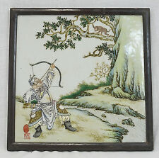 Chinese  Famille  Rose  Porcelain  Plaque  With  Frame   3