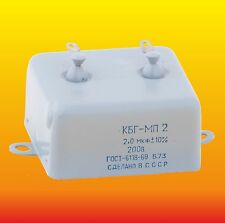 2uF 200V RUSSIAN PAPER IN OIL PIO AUDIO CAPACITORS KBG-MP2 КБГ-МП2