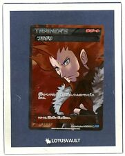 Pokemon - Lysandre (Japanese) [LV3561]