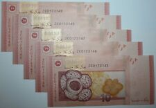 (PL) RM 10 ZC 0173145-149 UNC 1 ZERO 5 PIECES LOW NUMBER REPLACEMENT NOTE
