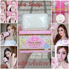 Pure Soap Whitening Skin Aging Gluta Anti Body Beauty Lightening Jellys White