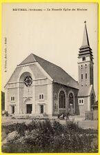 cpa 08 - RETHEL (Ardennes) La Nouvelle EGLISE des MINIMES Charette à Bras