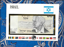 E Banknotes of All Nations Israel 1978  50 Sheqalim P46a UNC