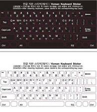 2 X New Korean / English Keyboard Sticker, Standard Layout 1 Black and 1 White