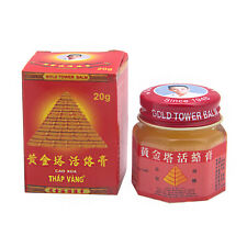 Vietnam Gold Tower Balm Ointment Patch Massage Pain Relieving Neck Arthritis New