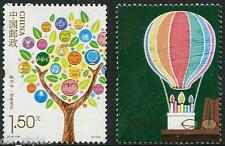 Teachers Day set of 2 stamps mnh China  2014-19
