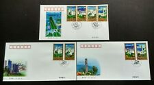 1998-9 China Construction in Hainan Economic Zone FDC Stamp FDC & B-FDC (3 cvrs)