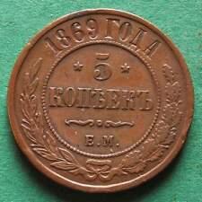 Russland 5 Kopeken 1869 EM hübsch nswleipzig