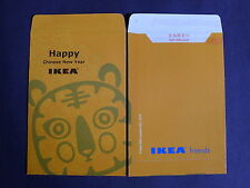 ANG POW RED PACKET - IKEA (2  PCS)
