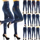 NEW Fashion Women's Jeans Look Skinny Jeggings Stretchy Slim Leggings Soft Pants