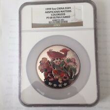 China 1999 5oz Colored Ag Auspicious matters/Boy with Fish NGC PF68UC w/Box+COA