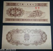Uncirculated 1953 1 fen China Banknote great gift