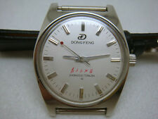 China DONGFENG 19J watch(during the Cultural Revolution)