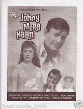 JOHNY MERA NAAM SONG SYNOPSIS BOLLYWOOD DEV ANAND HEMA MALINI