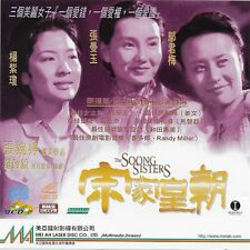 The Soong Sisters Hong Kong Movies VCD Format Mandarin Audio w Chinese / English