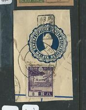 MALAYA JAPANESE OCCUPATION PAHANG (P1007B) RLE CUT OUT 15C +8 SEN SHOWA VFU