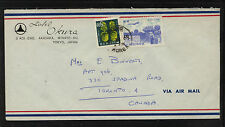 Korea   C37  on  cover  to  Canada        KL0130