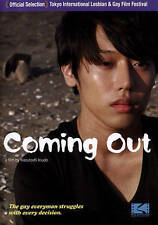 Coming Out (DVD, 2015) Acclaimed Japanese Film