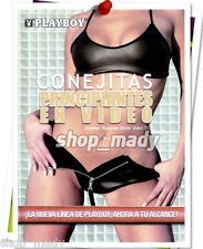 Sexiest Amateurs Home Video 1 - ENGLISH LANGUAGE Subtitled in Spanish NTSC