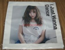 TIFFANY I Just Wanna Dance SMTOWN COEX Artium SUM GOODS CUSHION COVER CASE NEW