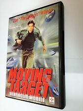 Bersaglio mobile (Moving Target) (Film 2000) DVD