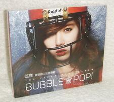 K-POP 4Minute HYUNA 1st Mini Album BUBBLE POP Taiwan CD