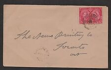 1897 3c Jubilee. Manchester, ONT. br. ci.  dated AU 7. This is a front only.