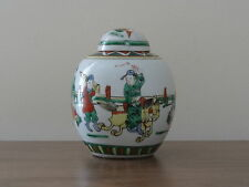 c.19th - Antique Vintage Chinese Famille Verte Porcelain Wucai Ginger Jar Pot