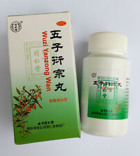 2 Boxes Wu Zi Yan Zong Pills for Male Fertility, Low Sperm Count( Tong Ren Tang)