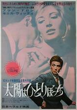 L'ECLISSE ECLIPSE Japanese B2 movie poster ANTONIONI ALAIN DELON VITTI VERY RARE