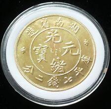 Chinese Qing Dynasty Emperor Guangxu copper coin cash Hunan 1898