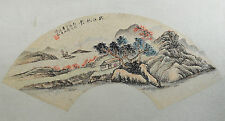 Chinese fan painting (FP53)