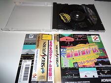 Konami Antiques MSX Collection Ultra Pack  w/spine Sega Saturn Japan