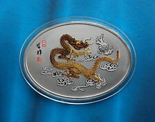 Shenzhen Mint:2012 Colorized Silver medal Oval-shape Lunar Dragon China coin