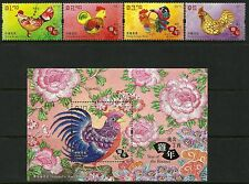 Hong Kong 2017 Year of the Rooster set of 4 pplus m/s MNH