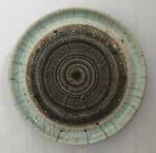 ANTIQUE CHINESE PORCELAIN BLUE & WHITE AN CRACKLE  INK STONE