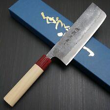 Japanese Shinji Fujishita AOGAMI #2 Nashiji Kurouchi Nakiri Knife 165mm Japan