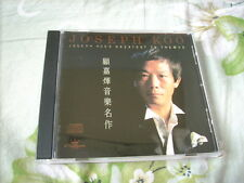 a941981 Joseph Koo Instrumental Crown CD 顧家輝 音樂名作 Joseph Koo's Greatest TV Themes