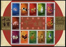 HONGKONG 2011 Neujahr New Year Twelve Animals Zodiac Tierkreis 1605-16 ** MNH