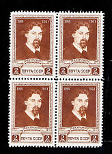 RUSSIA  STAMPS BLOCK OF 4 SC#845, MICHEL #818 NH SURIKOV.VF/XF CV$ 412.00