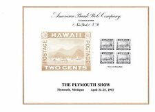 ABNC Souvenir Card SO113 The Plymouth Show Hawaii #75 View of Honolulu Mint