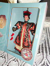 SPECIAL EDITION GREAT ERAS ( CHINESE EMPRESS) BARBIE 1996 collector AGE14YRS UP