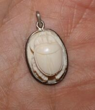 VINTAGE INTRICATELY CARVED 3-D SCARAB BONE PENDANT SILVER TRIM