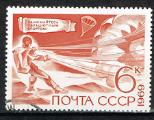 Russia Cold War Soviet Paratroopers stamp 1969
