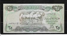 IRAQ #66a VF CIRC 1978 OLD  25 DINAR CURRENCY BANKNOTECURRENCY PAPER MONEY