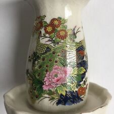 Vintage Japanese Satsuma Peacock Design Porcelain Toothbrush Holder