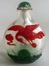 Fine Antique CHINESE 4-COLOR PEKING GLASS Snuff Bottle w/ Dragon  c. 1920